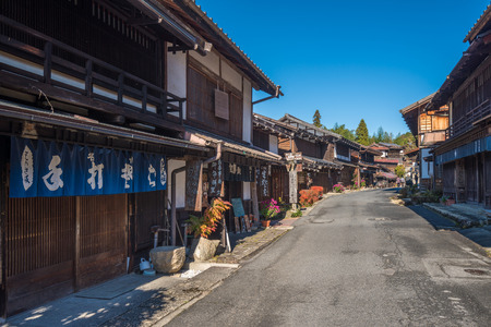 scenic: Tsumago, scenic traditional post town in Japan