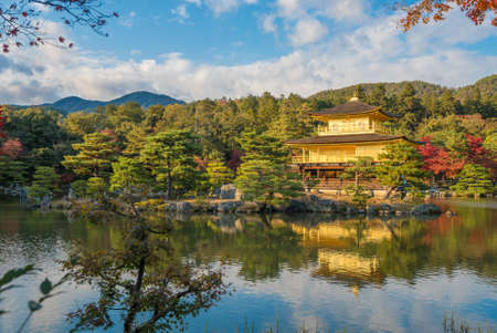 rokuonji: Kinkaku-ji buddhist temple Golden pavilion, Kyoto, Japan Editorial