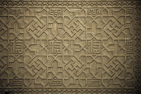 Sehr detaillierte Hintergrund mit orientalischen Ornamenten  Standard-Bild - 47939478
