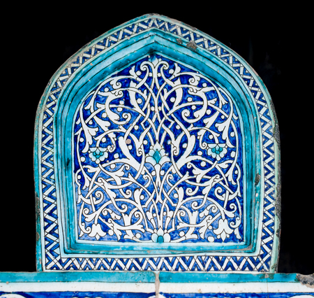 tiles: Tiled background with oriental ornaments Stock Photo