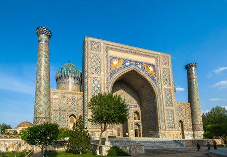 Ulugh Beg médersa, Registan, Samarkand, Ouzbékistan