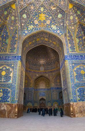 isfahan: Imam Mosque, Isfahan, Iran
