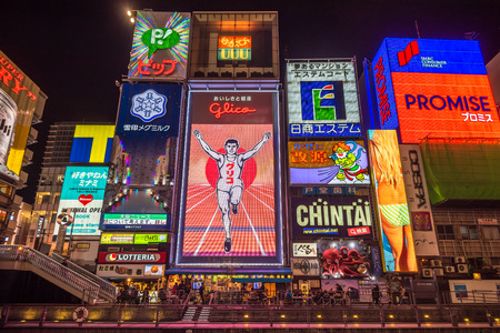 OSAKA, JAPAN - November, 15, 2014: Glico man neon signboard in Dotonbori district, Osaka