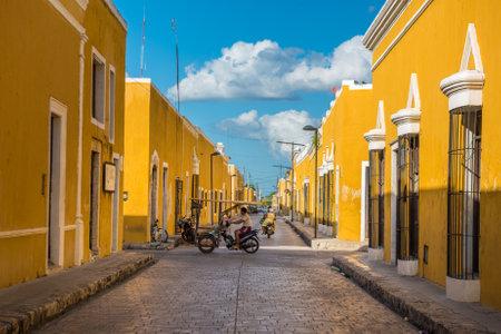 Izamal, żółte miasto kolonialne Yucatan w Meksyku Publikacyjne