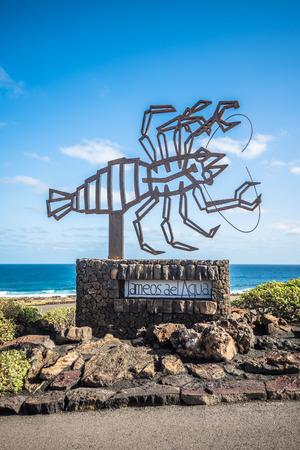Jameos del Agua sign, Lanzarote, Canary Islands