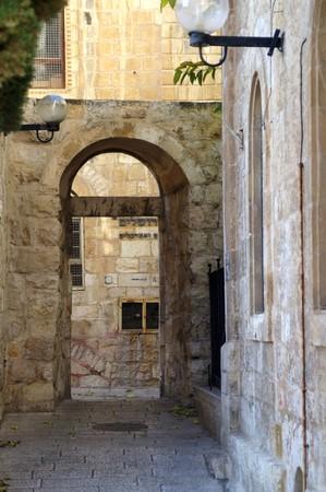 Via Dolorosa - Ostatni sposób Jezus w Jerozolimie