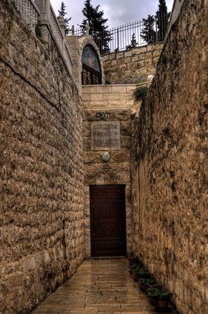 Middle East streat - Israel, Jerusalem old city photo