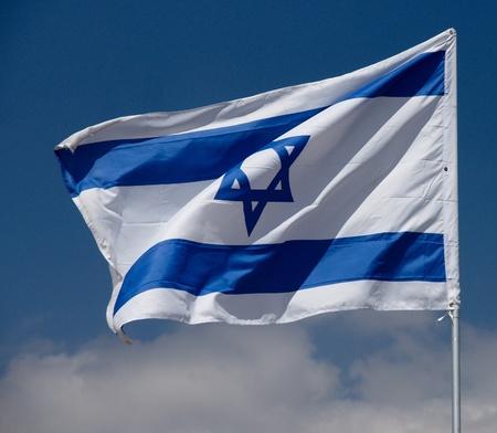 Israeli national flag - symbol of jewish state Stock Photo