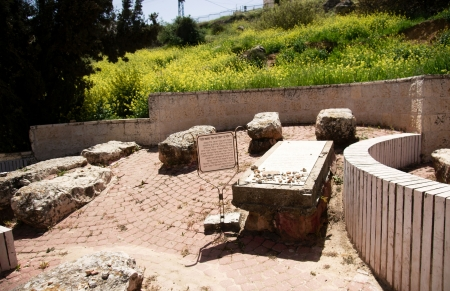 quater: Old caves on jewish cemetery of jewish Hebron quater Stock Photo