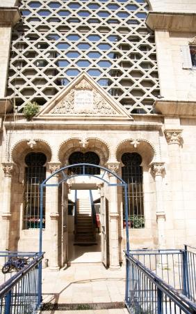 quater: Hadassa quater of Hebron jewish community old city Editorial
