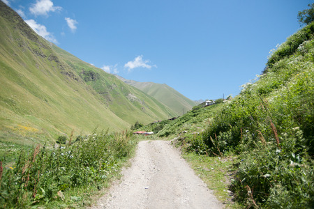 kavkaz: Travel in Georgia during summer vacation