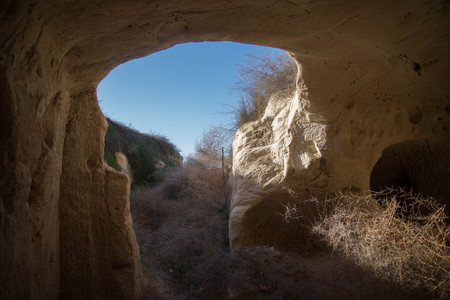 mideast: Archeology attraction ancient caves settlement in Israel