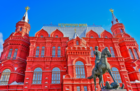red square: State Historical Museum on Red Square in Moscow, Russia