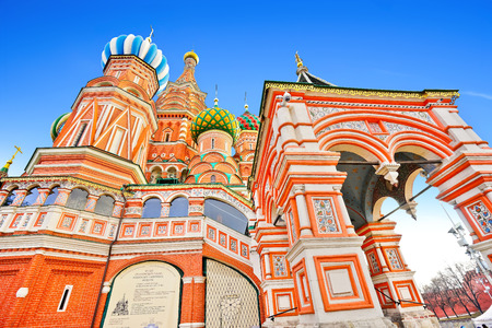 red square: Saint Basils Cathedral on the Red Square in Moscow Stock Photo