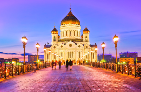 Cathedral of Christ the Saviour in Moscow at dusk. Stock fotó
