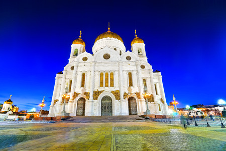 saviour: Cathedral of Christ the Saviour in Moscow at night. Stock Photo