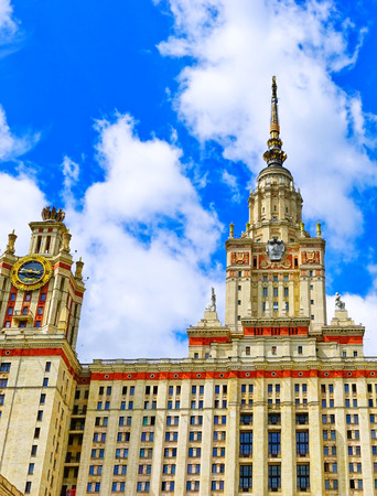 View of Moscow State University in Moscow in summer Editorial