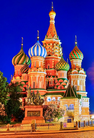View of St. Basil's Cathedral on the Red Square at night in Moscow, Russia. Editorial