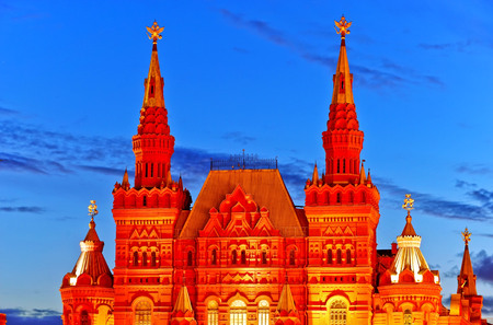 View of the State Historical Museum on Red Square in Moscow at twilight.