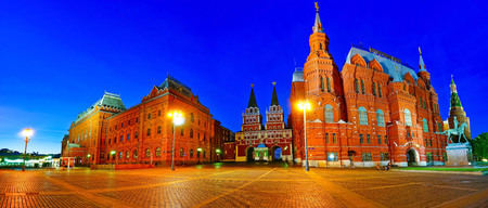 View of the State Historical Museum and War of 1812 Museum on Manezhnaya Square in Moscow at night. Editorial