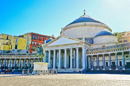 View of the Piazza del Plebiscito in Naples, Italy.