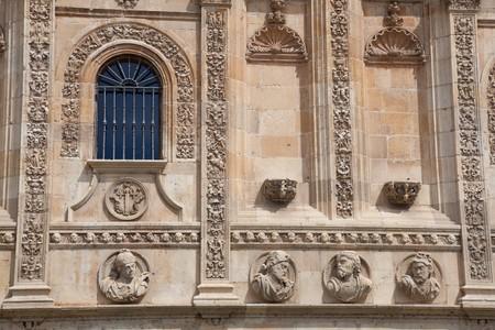 marcos: Facade of San Marcos, Leon, Castilla y Leon, Spain Stock Photo