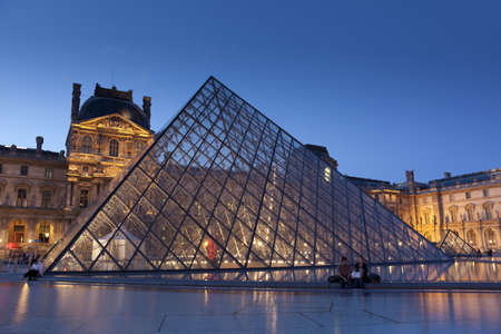 louvre pyramid: Pyramid of the Louvre, Paris, France