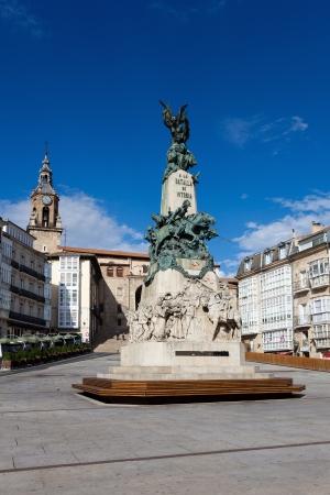 alava: Virgen blanca square, Vitoria, Alava, Spain