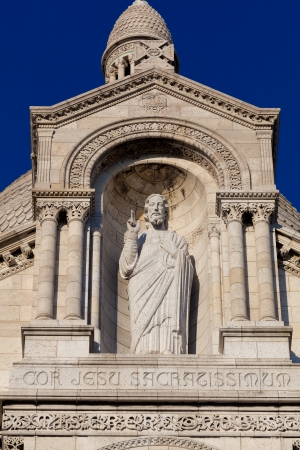 stone of destiny: Christ in the Sacre Coeur, Montmarte, Paris, France