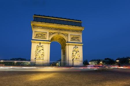 gaulle: Arc de triomphe, Charles de Gaulle square, Paris, Ile de France, France Editorial