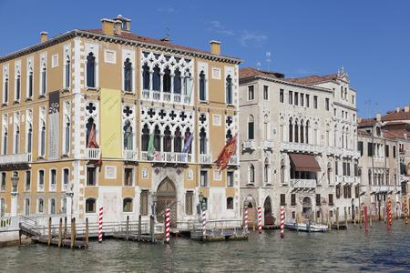 veneto: Grand Canal, Venice, Veneto, Italy