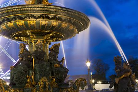 fontaine: Fontaine des Mers, Concorde square, Paris, Ile de France, France