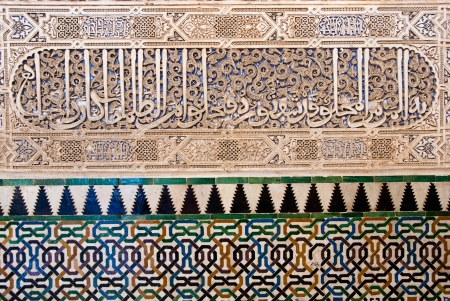 Mosaic at the Alhambra palace in Granada, Spain  photo