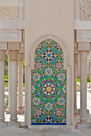 Arab mosaic photo