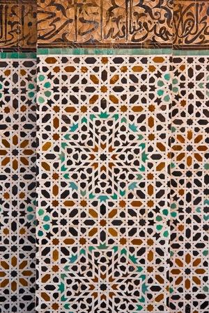 Arab mosaic photo