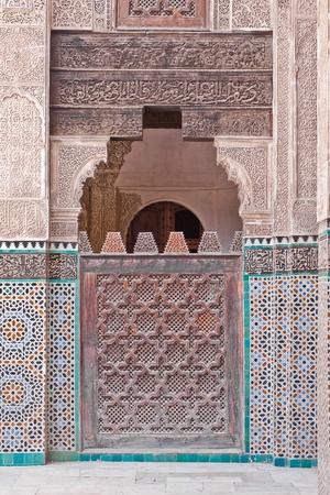 Arab door in the university of Fes, Morocco photo