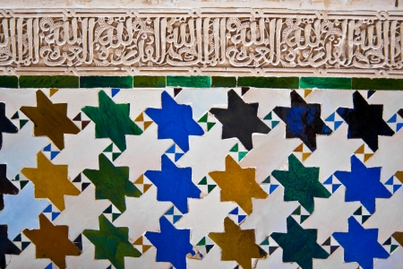 Arab mosaic in the Alhambra of Granada in Spain