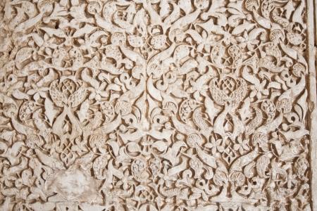 Arab mosaic in the Alhambra in Granada, Spain Stock Photo - 13744402