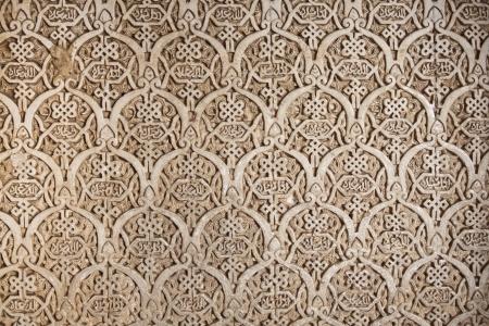 arab mosaic in the Alhambra in Granada, Spain Editorial