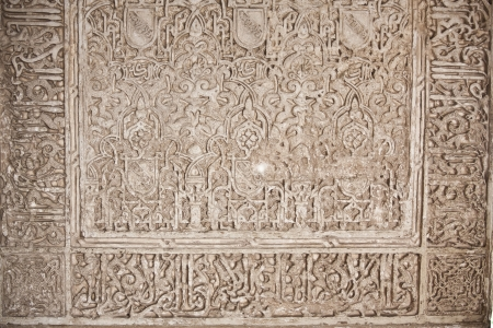 Arab mosaic in the Alhambra in Granada, Spain Stock Photo - 13744403