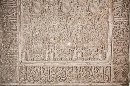 Arab mosaic in the Alhambra in Granada, Spain Stock Photo - 13744403