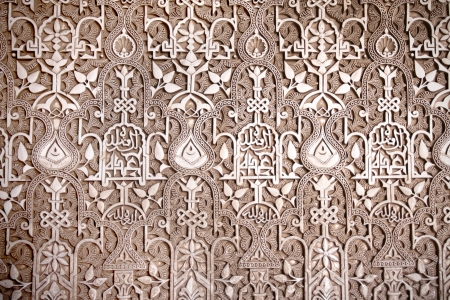 arab mosaic in the Alhambra in Granada, Spain Stock Photo - 13760581