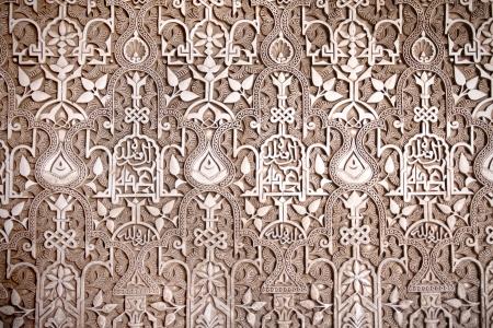 arab mosaic in the Alhambra in Granada, Spain Stock Photo - 13760581