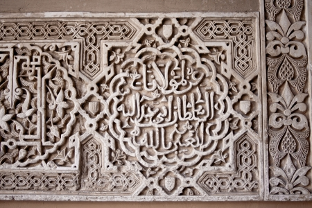 arab mosaic in the Alhambra in Granada, Spain
