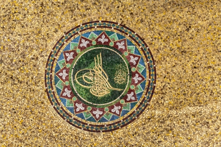 Mosaic with the Abdulhamit II seal  Was the 34th sultan of the Ottoman Empire