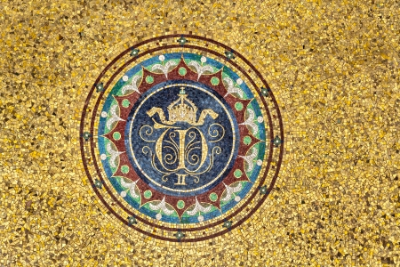 Mosaic With The Imperial Monogram Of Kaiser Wilhelm Ii In The