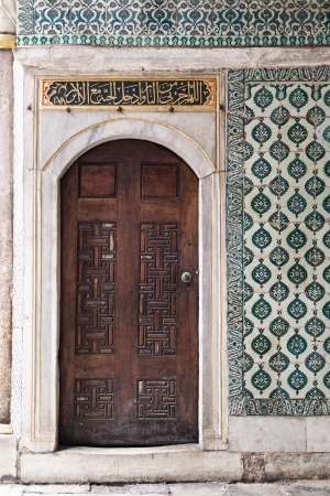 Arab door in the Topkapi Palace in Istanbul, Turkey photo