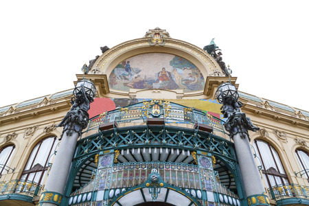 municipal: Municipal House in Prague is the city