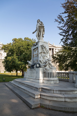 amadeus: Sculpture of Wolfgang Amadeus Mozart  Is situated inside the Burggarten  Imperial Palace Gardens , Vienna Stock Photo