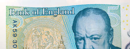 reverse: Five Pound Note - Reverse Side Stock Photo